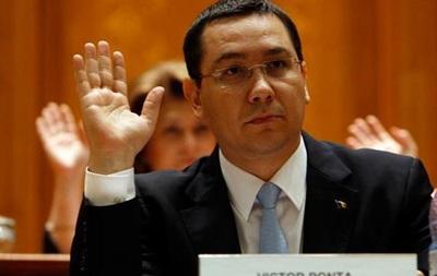 Премьер Румынии предстанет перед судом