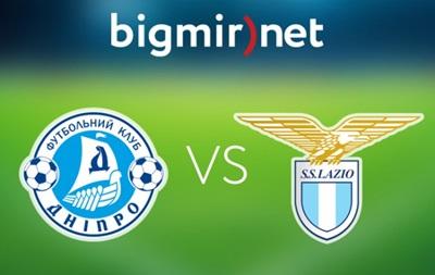 Днепр - Лацио 1:1 Онлайн трансляция матча Лиги Европы