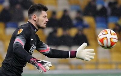 Денис Бойко: Мы заслужили ничью с Лацио