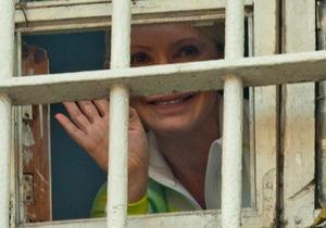 Пенитенциарная служба: Проведение медобследования вне СИЗО согласовывалось с Тимошенко
