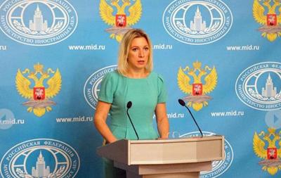 МИД РФ: Разрушение государственности Сирии – угроза нацбезопасности России
