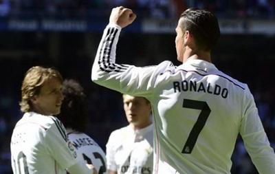 Реал Мадрид - Гранада 0:0 Онлайн трансляция матча чемпионата Испании
