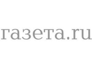 Роскомнадзор обвинил Газету.ру в предвыборных нарушениях