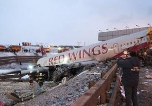 Крушение Ту-204: Red Wings не откажется от этих самолетов - Внуково - Red Wings