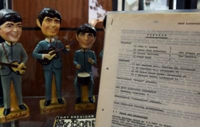 Первый контракт The Beatles ушел с молотка за $75 тысяч