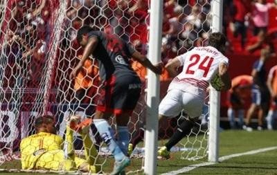 Коноплянка не помог Севилье уйти от поражения в чемпионате Испании