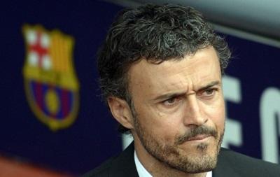 Луис Энрике: Барселона не будет жаловаться на судьбу