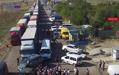 Беспилотник снял первый день блокады Крыма