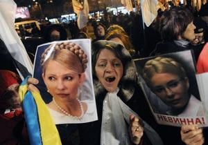 Тимошенко отказалась ехать на завтрашнее заседание суда по делу ЕЭСУ – ГПС