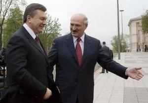 НГ: Лукашенко и Янукович обещают не дружить против России