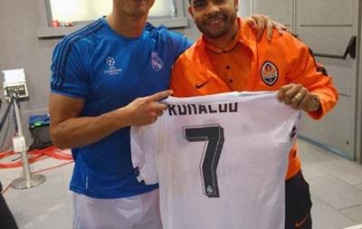Роналду после победы над Шахтером подарил футболку игроку, просидевшему на замене