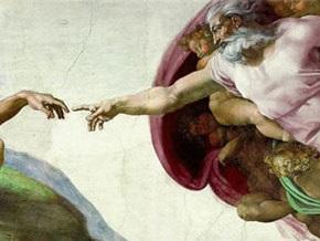 Британские ученые приступили к решению вопроса о вере в Бога