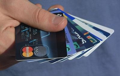 На Днепропетровщине хакеры украли у клиентов банков 8 миллионов