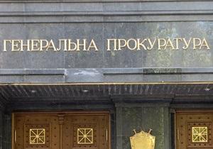 Прокуратура заявила, что не разыскивает экс-начальника одного из крупнейших портов