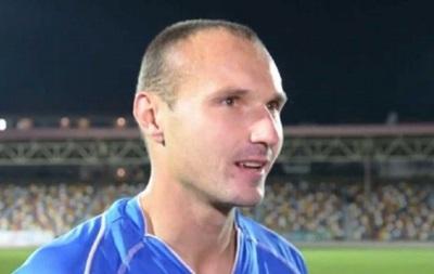 Капитан Тернополя: Для меня честь хотя бы раз в жизни сыграть против Шахтера