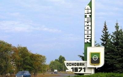 Артемовску вернут историческое название – решение горсовета