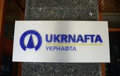 Против Укрнафты возбудили уголовное дело