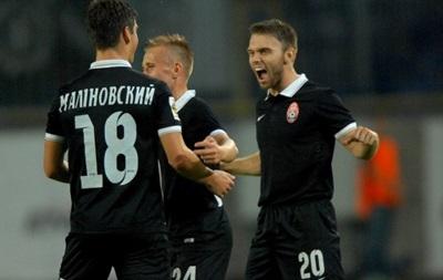 Заря и Ворскла одержали победы в 1/8 финала Кубка Украины