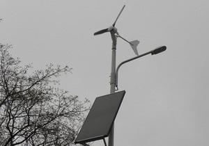 В Одессе тестируют фонарь на солнечной батарее