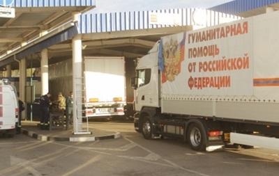 Очередной российский гумконвой пересек украинскую границу