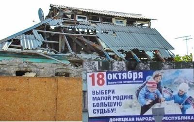 Как живет Донецк накануне выборов: фоторепортаж