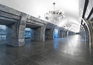 В воскресенье киевское метро изменит график работы из-за матча Динамо - Спартак