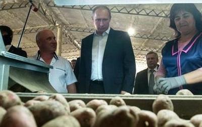 Путин назвал Россию самой богатой страной