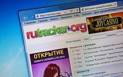 В России могут навечно заблокировать крупнейший торрент