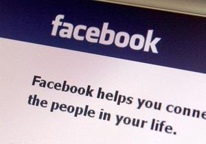 Facebook опроверг обвинения Ассанжа в доступе спецслужб к данным пользователей соцсети