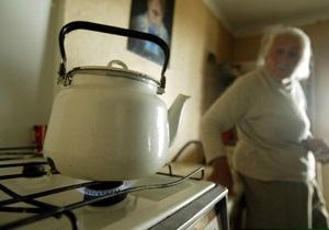 МВФ: Цены на газ для украинцев к июню повысятся дважды
