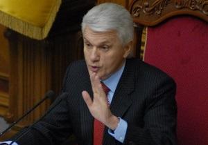 Литвин вновь заявил, что Рада не причастна к установке скандального забора