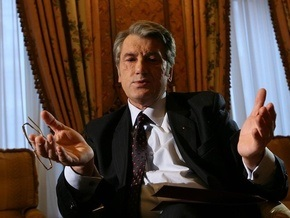 Ъ: НБУ не выполнил требование Ющенко разобраться с банками-спекулянтами
