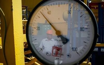 В России уточнили скидку на газ для Украины