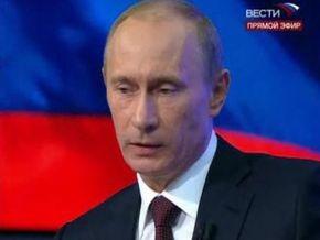Путин: Я не поддерживаю Тимошенко на выборах президента Украины