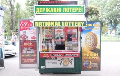 К операторам двух украинских лотерей применили санкции