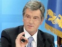 Ющенко не будет вынуждать ЧФ РФ покинуть Крым раньше 2017 года
