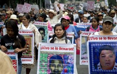 В Мехико прошел многотысячный марш протеста