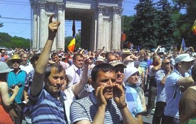В Кишиневе проходят массовые акции протеста