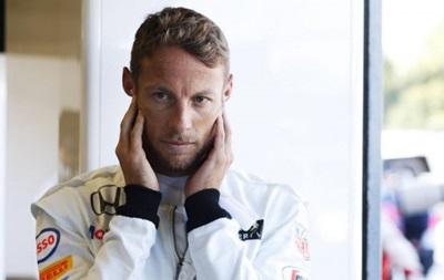 Дженсон Баттон будет выступать за McLaren в 2016 году