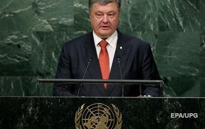 Порошенко: ЕС твердо поддерживает Украину в вопросах безопасности