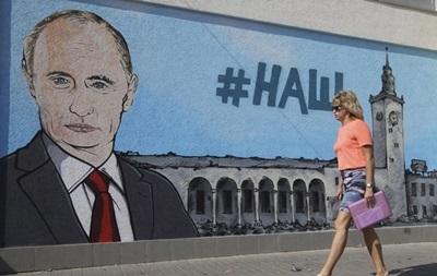 Путин назвал распад СССР 'огромной трагедией ХХ века'