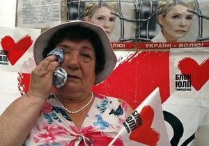 СМИ узнали возможную стоимость лечения Тимошенко