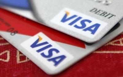 Visa перестает обслуживать банковские карты в России