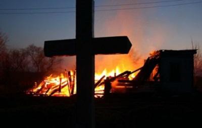 В Львовской области сгорел храм УПЦ-КП
