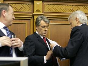 Рада решила повременить с изменением Конституции