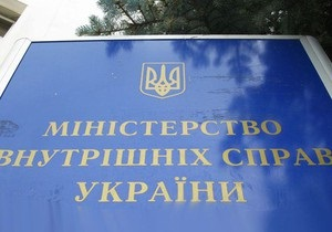 Митинг - новости Киева- избиение журналистов - Сницарчук - Сегодня журналисты проведут акцию протеста под зданием МВД