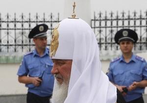 Патриарх Кирилл помолился о благополучии украинского народа