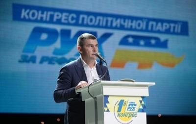 Рух за реформи  выступает за приватизацию коммунальных предприятий Киева