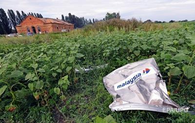 Катастрофа Боинга-777: нидерландские эксперты прибыли на Донбасс