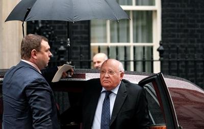 В Москве госпитализирован Михаил Горбачев — СМИ